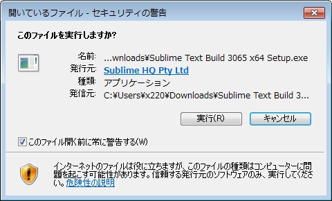 sublimetext3_03