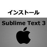 icon_sublime_mac1