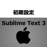 icon_sublime_mac2