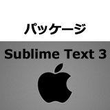 icon_sublime_mac3