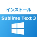 icon_sublime_win1
