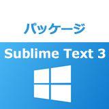 icon_sublime_win3